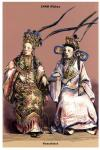 Chinese Concubines, 19th Century