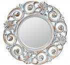 Zrkadlo FP004 48x48cm