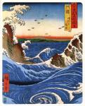 Hiroshige - Narruto Rapids