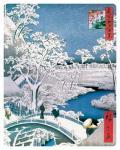 Hiroshige - Drum Bridge