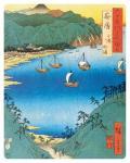 Hiroshige - Inlet