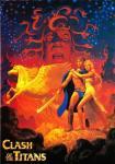 Clash of the Titans, c.1981 - style E