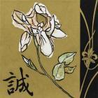 Asian Iris