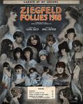 Ziegfeld Theatre 011