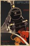 Art Deco Railroad Russia