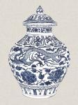 Antique Chinese Vase III