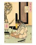 Akashi Gidayu writing his death poem before comitting Seppuku