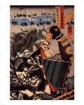 Amakasu Samurai