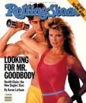 Christie Brinkley and Michael Ives, 1983 Rolling Stone Cover