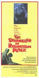 10 Rillington Place | Obraz na stenu