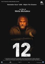 12 | Obraz na stenu