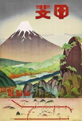 1930s Japan Travel Poster 2 | Obraz na stenu