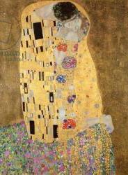 The Kiss - na plátne