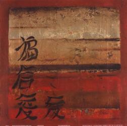 Antique Oriental II | Obraz na stenu
